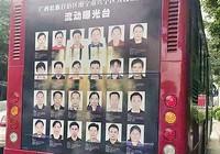 Không thi hành án bị bêu ảnh trên xe buýt