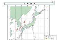 Máy bay Trung Quốc vào vùng nhận dạng phòng không Hàn Q