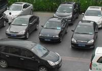 Cấm xài ô tô biếu tặng vượt chuẩn
