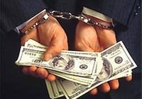 Chạy chức và cấu trúc 'tiền - quyền - tiền'