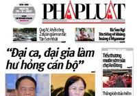 Epaper số 252 ngày 20/9/2017