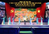 Chương trình nghệ thuật mừng 41 năm đất nước thống nhất
