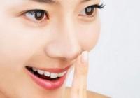 Học cách ngừa mụn từ bên trong của phụ nữ Nhật
