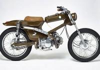 Honda Cub phong cách cổ điển
