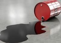 Giá dầu thô giảm kỷ lục