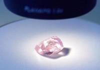 Tìm được kim cương hồng có kích thước khủng