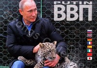 Công ty Nga tung bộ lịch ông Putin siêu ... ngầu
