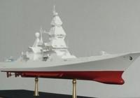 Nga lộ dự án siêu tàu khu trục lớn nhất thế giới