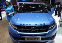 Land Rover hàng nhái ở Trung Quốc giá 600 triệu đồng