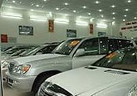 Nhiều dòng ôtô nhập khẩu sắp được giảm thuế