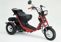 Bảy mẫu xe máy 'cực độc' của Honda
