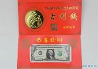 Mỹ ra mắt bộ sưu tập tiền 'lì xì may mắn' năm Bính Thân