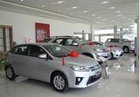 Giải mã chữ cái viết tắt trong cách đặt tên xe của Toyota