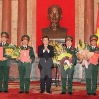 Mức lương mới của các tướng lĩnh thuộc Bộ Quốc phòng