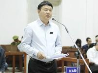 Ông Đinh La Thăng nghẹn ngào nói lời sau cùng tại tòa
