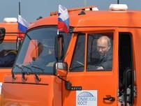 Ông Putin lái xe tải khánh thành cầu dài nhất châu Âu