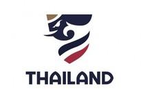 Người vẽ logo mới tuyển Thái Lan được 69 triệu đồng