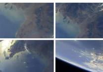 Triều Tiên công bố ảnh chụp Trái đất từ tên lửa đạn đạo