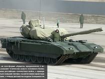 Nga tung xe tăng khủng diễu hành mừng Ngày Chiến Thắng
