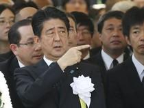 'Nhật Bản quyết theo đuổi 3 nguyên tắc phi hạt nhân'