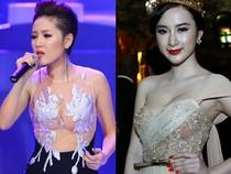 Những sao Việt bị chê vì sử dụng nội y phản cảm