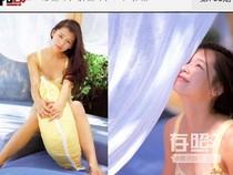 Vẻ đẹp các ngôi sao Hoa ngữ thời thiếu nữ