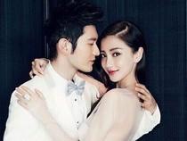 Huỳnh Hiểu Minh và Angelababy đã đăng ký kết hôn
