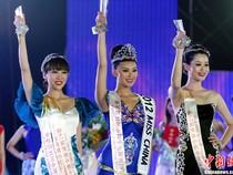 Người mẫu bán chuyên trở thành Hoa hậu Trung Quốc