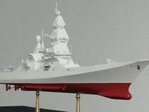 Nga công bố thiết kế siêu tàu khu trục mới mang theo hơn 200 tên lửa