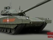 Đồ họa các chiến xa tối tân Nga 'giấu kín' bấy lâu