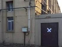 Dân Trung Quốc hoảng sợ vì nước máy có màu xanh dạ quang
