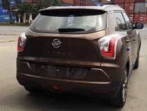 Xe SUV cỡ nhỏ 'cơ bắp' Ssangyong Tivoli về Việt Nam