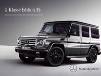 Những mẫu xe được chờ đợi nhất tại Vietnam Motor Show 2015