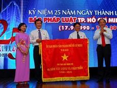 Toàn cảnh lễ kỷ niệm 25 năm thành lập báo Pháp Luật TP.HCM