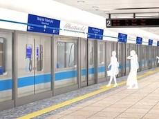 3 nhà ga dưới lòng đất tuyến metro Bến Thành-Suối Tiên