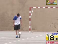 Messi đá bóng vượt chướng ngại vật cao 18m