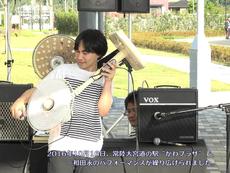 Trình diễn với nhạc cụ được làm từ... đồng nát