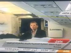 Vụ cướp máy bay Ai Cập: Tên không tặc đã bị bắt