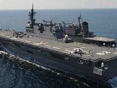 Nhật Bản biên chế tàu sân bay trực thăng lớp Izumo đầu tiên