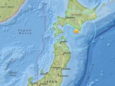 Động đất 6,7 độ Richter chấn động Nhật Bản