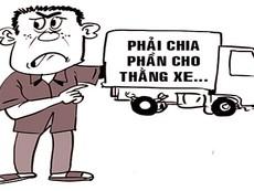 Chia phần ăn trộm cho chiếc... xe tải