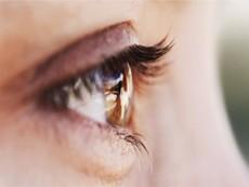 Giảm tỉ lệ mù lòa xuống còn 1,6% vào năm 2020