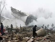 Hãng có máy bay rơi ở Kyrgyzstan có vốn Trung Quốc