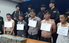 Việt Nam và Lào phối hợp phá đường dây buôn ma túy lớn