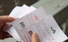 Vé trúng thưởng gần 38 tỉ còn giá trị trong 24 tiếng