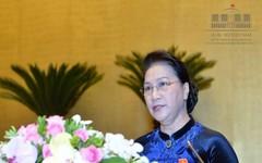 Chủ tịch Quốc hội nêu 12 thách thức của đất nước