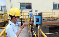 Hà Tĩnh: Vận hành thử nghiệm lò cao của Formosa