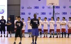 4,500 trẻ em được học bóng rổ miễn phí