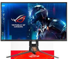 Asus ra mắt màn hình chơi Games mới