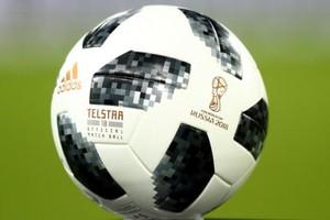 Quả bóng công nghệ tại World Cup 2018 có gì đặc biệt?